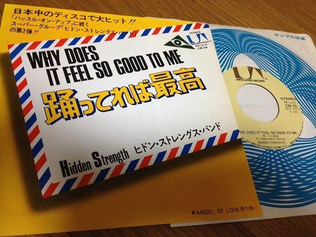 post-9555-0-27034500-1392473918_thumb.jp