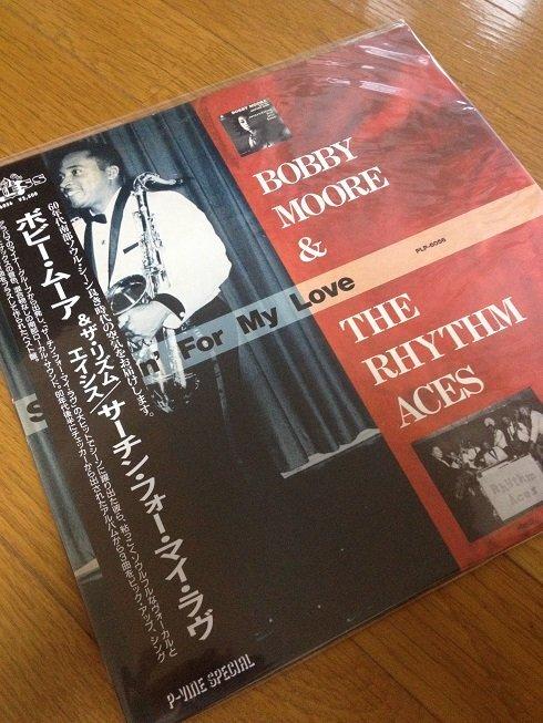 post-9555-0-14485000-1375264947_thumb.jp