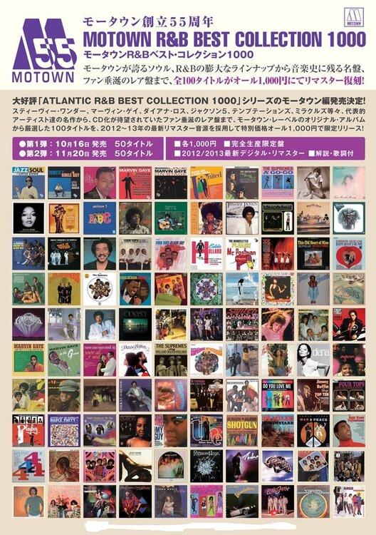 post-9555-0-53453600-1383537618_thumb.jp