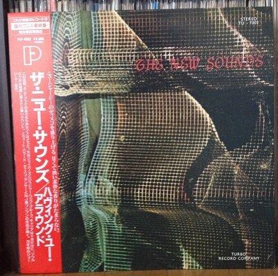 post-9555-0-02389800-1385880183_thumb.jp