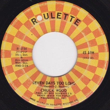 Records for Ebay August_0024.jpg