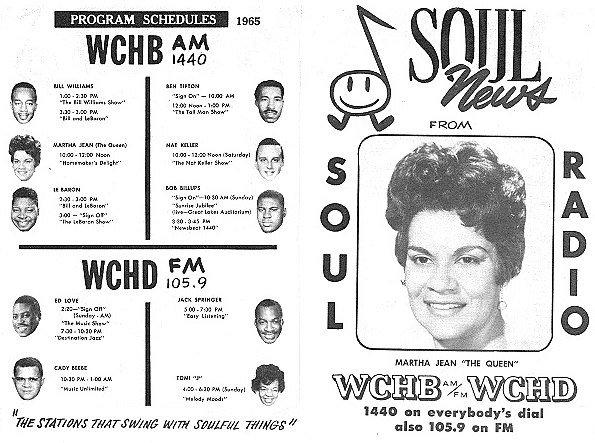 WCHB1965.JPG