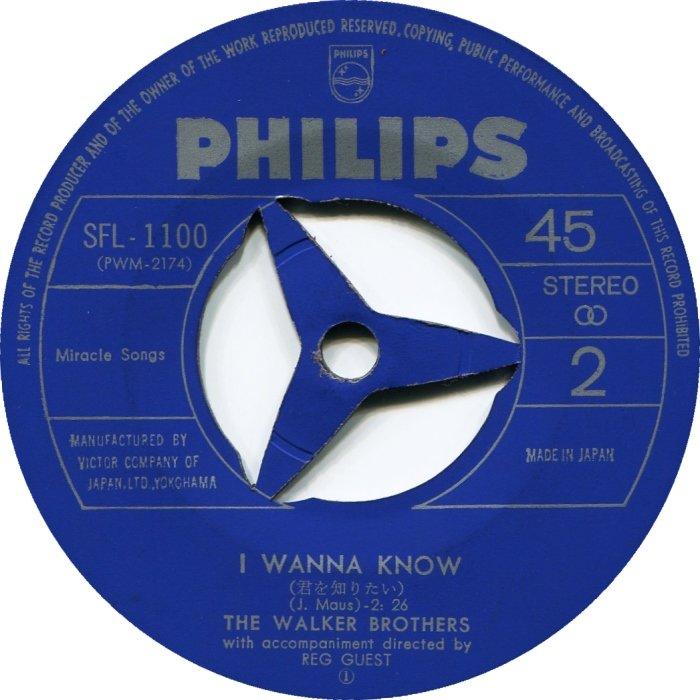 1818471597_walker-brothers-iwannaknow-(japan)1967-6.jpg.a05cd33bf31ef1630ce3c4c00cbc1ada.jpg