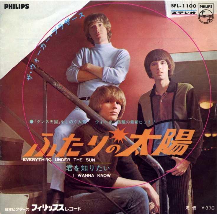2040682193_walker-brothers-everything-under-the-sun-(japan)philips-2.jpg.831371fea8671a10dcdbc68cade6ab38.jpg