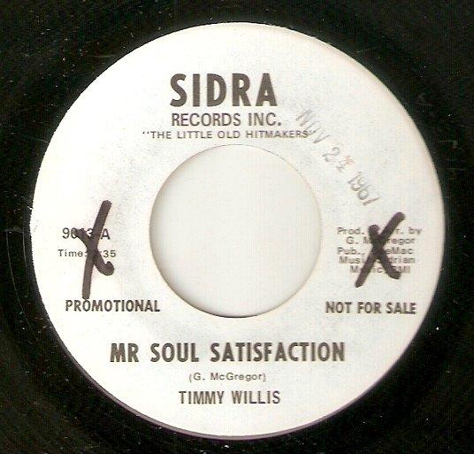 soul scan0013