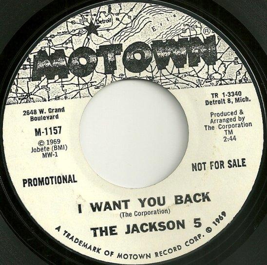 936331745_Motown1157.jpg.b70b16a4c5d794ebbf5e0996d0810093.jpg