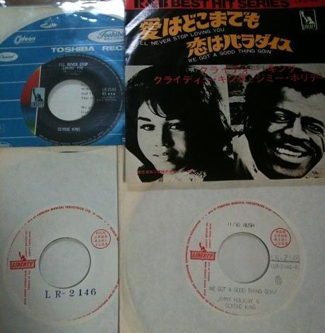 post-9555-0-47496300-1307454914_thumb.jp